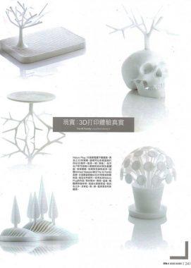 Michael-Malapert-Interior-Design-presse-Modern-Home